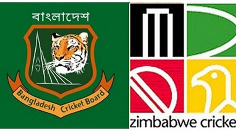 Bangladesh v Zimbabwe - 2015