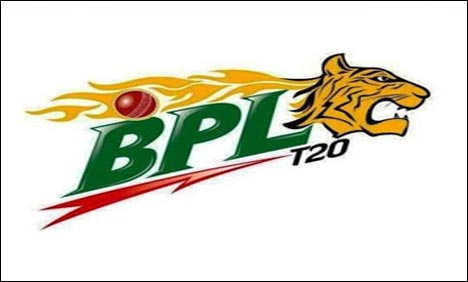 Bangladesh Premier League, 2017